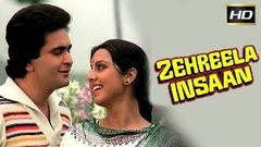 Zehreela Insaan | Dramatic Movie | Rishi Kapoor, Neetu SinghTIME