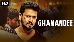 GHAMANDEE - Superhit Hindi Dubbed Full Movie | Nikhil Siddharth Movies | South Indian Movies Dubbed