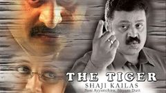 Malayalam Full Movie New Releases - The Tiger - Full Length Malayalam Movie [HD]