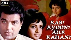 Kab Kyoon Aur Kahan 1970 - Action Thriller Movie | Dharmendra, Babita Kapoor, Pran