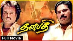THALAPATHI | Tamil Full Movie | Rajinikanth Mammootty & Shobana | Action Thriller
