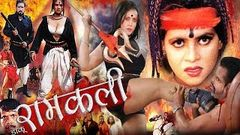 Daku Ramkali - Superhit Hindi Action Full Movie