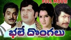 BHALE DONGALU HINDI DUBBED MOVIE HD