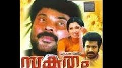 Sukrutham 1994 Full Malayalam Movie