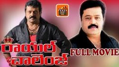 ROYAL CHALLENGE | TELUGU FULL MOVIE | SURESH GOPI | KOUSALYA | CHARAN RAJ | TELUGU MOVIE ZONE