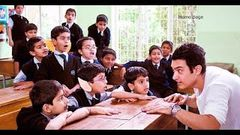 Taare Zameen Par | 2007 | Aamir Khan | Full Movie