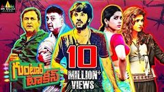 Guntur Talkies Full Movie | Latest Telugu Movies 2016 | Siddu Rashmi Gautam Shraddha Das