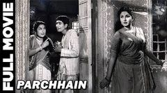 Parchhain (1952) Full Movie | परछाईं | Shantaram Rajaram Vankudre, Jayashree