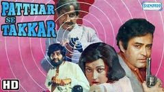 Patthar Se Takkar HD & Eng Subs - Sanjeev Kumar, Neeta Mehta - Best Hindi Full Movie