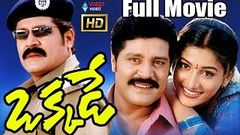 Mahanandi (2005) - Full Length Telugu Film - Sumanth - Anushka Shetty - Srihari