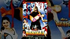 Maut Ki Dahshat - Full Length Horror Hindi Movie