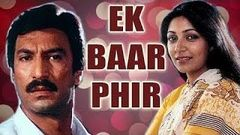 Ek Baar Phir | एक बार फिर | Full Hindi Movie | Suresh Oberoi, Deepti Naval, Pradeep Verma | HD