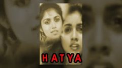 Latest Telugu Horror Movies | Hatya Full Length Telugu Hit Movie | Revathi Action Scenes