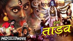 नाग लक्ष्मी Naag Laxmi Special Effects South Dubbed Movie - Hindi Dubbed South Devotional Movie