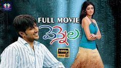 Vennela Telugu Full Movie | Raja | Parvati Melton | Vennela Kishore | South Cinema Hall
