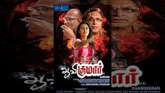 Mahabalipuram 2015 Suspense Thriller Full Length Tamil Movie Based On True Event
