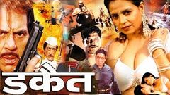 DAKU KAALI-डाकू काली | Hindi Action Dacait Movie | Dharmandra, Anu Kashyap, Mohan joshi, Raza Murad