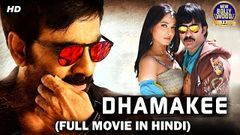 Dhamkee - Hindi Action Movie 2014 | Ravi Teja Anushka Shetty | New Hindi Movies 2014 Full Movie