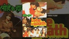 Lohe Ke Haath | Bindu, Gulshan Grover, Javed Khan | Hindi Full Movie