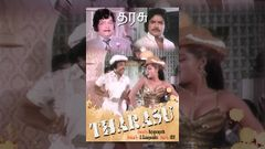 Tharasu Full Movie - Watch Free Full Length Tamil Movie Online