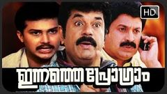 Malayalam Full Movie Innathe Program | Malayalam comedy full movie