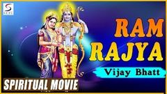 Ram Rajjya | Spiritual Movie On Kingdom Of Rama | 1967 | HD