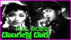 Dongallo Dora | Telugu Full Length Movie - ANR , Jamuna