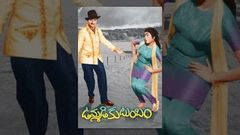 Ummadi Kutumbam Telugu Full Length Movie NTR