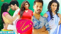 JAANU 1 2020 New Release Full ROmantic Love Story Movie In Hindi Dubbed Movie | PV