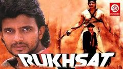 RUKHSAT | full hindi movie | Mithun Chakraborty | Anuradha Patel