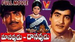 Manavudu Danavudu | TELUGU FULL MOVIE | SHOBAN BABU | SHARADA | KRISHNA KUMARI | V9 VIDEOS