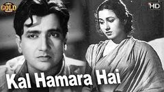 Kal Hamara Hai - कल हमारा है - Madhubala, Bharat Bhushan - Romantic Drama Movie - B&W - HD