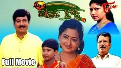 Little Hearts Telugu Full Length Movie | R. Venkateswar, Gayathri Priya