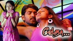 Vedha | வேதா | Tamil Romantic Movie | Arun Vijay Movie | Speed Klaps