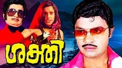 Sakthi 1980 | Malayalam Full Movie | Jayan, Seema, Srividya