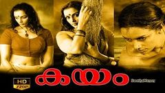 Kalimannu Full Length Malayalam Movie HD [Outside India Viewers Only]