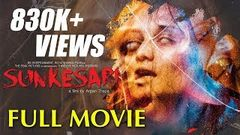 New Nepali Full Movie SUNKESARI | Nepali Horror Movie 2018 | Ft. Reecha Sharma, Arpan Thapa