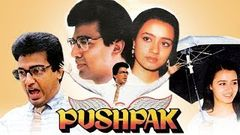 Pushpak (1987) Full Hindi Movie | Kamal Haasan, Amala, Tinu Anand, Farida Jalal