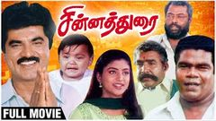 Chinna Durai Full Movie | Sarathkumar, Roja, Sithara, Manivannan | Superhit Tamil Movies