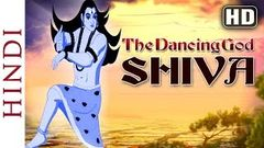 Om Namah Shivaya - The Dancing God Shiva (Hindi) - Animated Full Movies - HD
