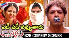 Best Telugu Comedy Scenes | Pandavullo Okkadu Movie Back 2 Back Comedy Scenes | Vaibhav | Sonam