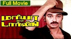 Tamil Full Movie | Maria My Darling | Ft Kamal Hassan Sripriya
