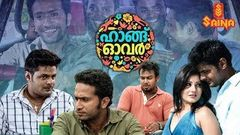 Hangover | Malayalam Full Movie | Maqbool Salmaan | Shine Tom Chacko | Bhagath Manuel