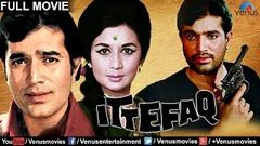 Aradhana (1969) Hindi Full Length Movie | Rajesh Khanna Sharmila Tagore | Bollywood Super Hit Movie