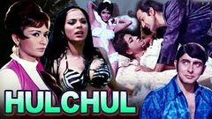 Hulchul Full Movie | Hindi Suspense Movie | Zeenat Aman Movie | Kabir Bedi | Hindi HD Movie