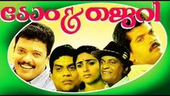 Tom and Jerry - Malayalam Comedy Movie - Mukesh Jagadeesh