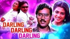 Tamil Full Movie | Darling Darling Darling | Bhagyaraj, Poornima | Comedy Tamil Movie