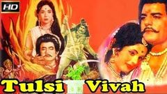 Tulsi Vivah 1971 - Musical, Dramatic Movie | Dara Singh, Jayshree Gadkar.