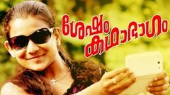 New Malayalam Movie | Sesham Kadha Bhagam | Anoop Menon, M G Sasi | New Release Malayalam Movie
