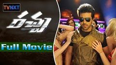 Ram Charan Racha Telugu Full Length Movie HD | Ram Charan, Tamanna bhatia | Super Hit Movie | TVNXT